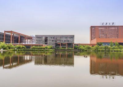 Chongqing University - Library