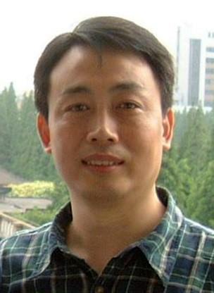 袁兴中 教授